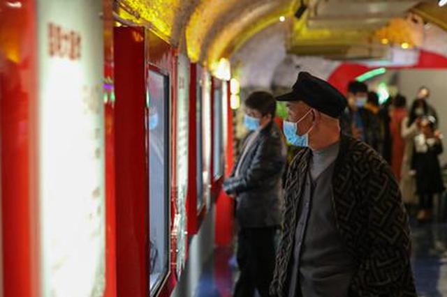 """贵阳昔日闲置防空洞变身""""网红打卡地"""""""