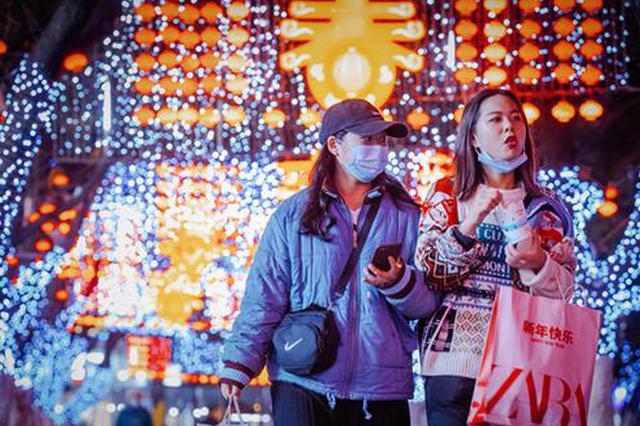 【图集】春节临近,贵阳街头流光溢彩