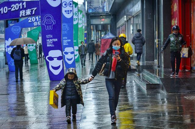贵州:阴雨过后 晴好天气伴新年