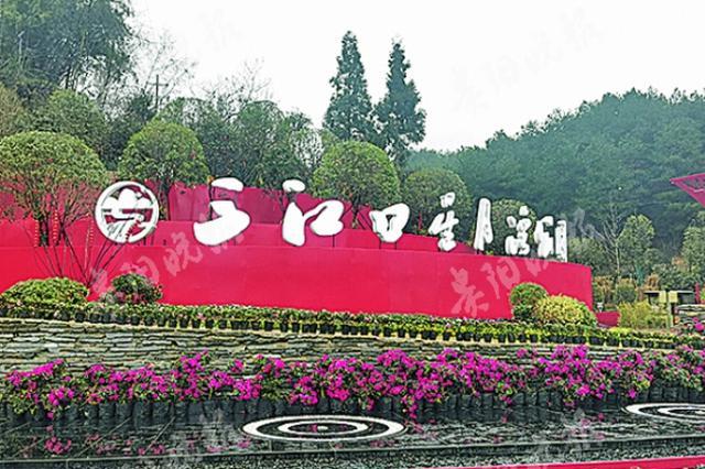 贵阳经开区三江口星月湾公园 正式开园