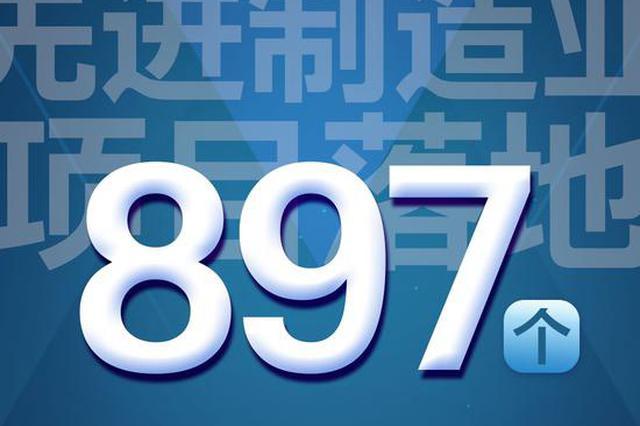 """喜迎贵阳市两会 """"数""""说十三五·中高端制造篇"""