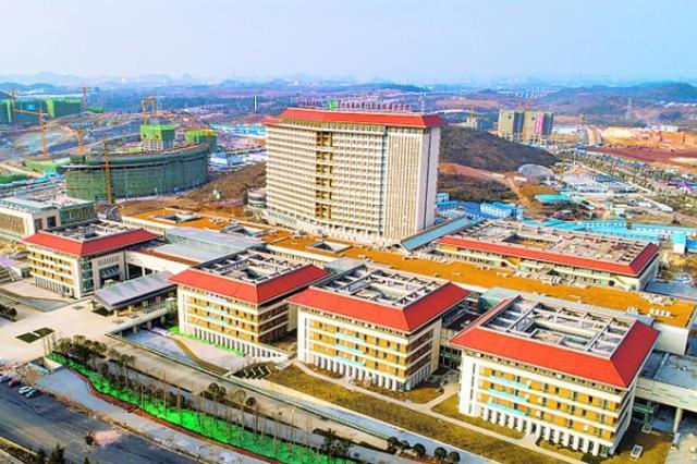 贵安医院预计7月1日建成投用