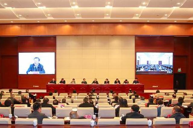 贵州召开全省统战部长会议 推动统战工作高质量发展
