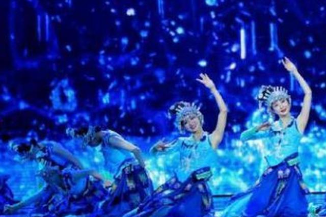 民族歌舞晚会《多彩贵州风》将于3月8日正式复演
