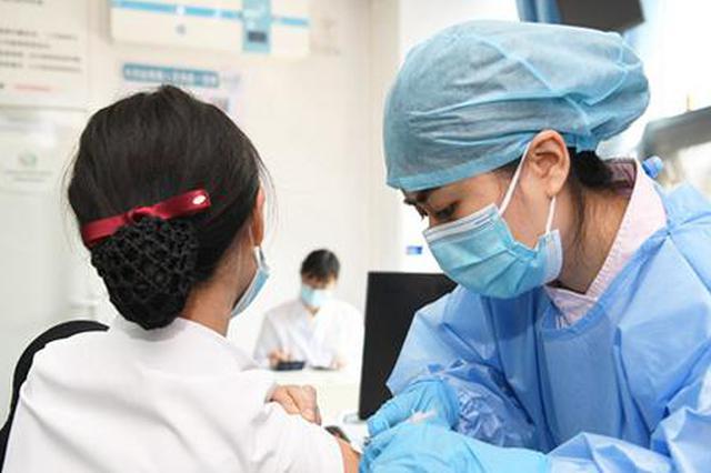 贵州贵阳:开始对60岁及以上人群接种新冠病毒疫苗
