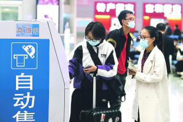 清明假期首日 贵阳三大火车站发送旅客超14万人