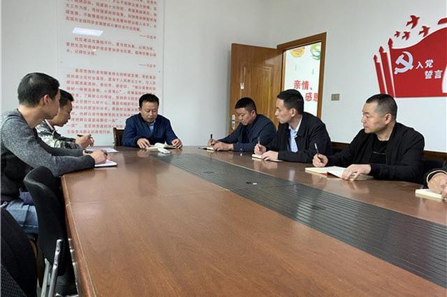 贵州铜仁万山区:激励机制添动力 基层干部干劲足