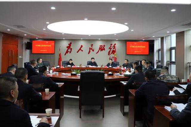 中共修文县委召开议军会议
