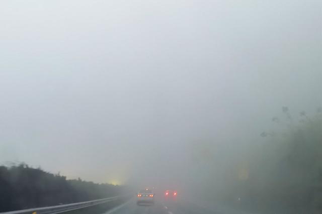 贵州省共15站出现大雾天气 这些地方需注意防范
