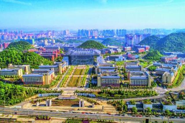 贵安奋力开创新型城镇化建设新局面