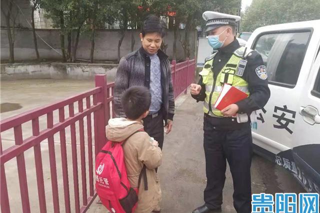 """贵阳一男童上错公交车迷路,""""交警叔叔""""帮他找到家人"""