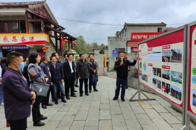 贵安新区2021年第一次农村基层党建现场观摩会举行