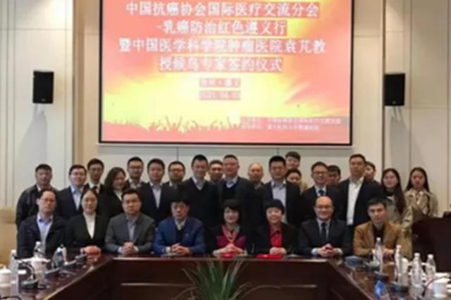 中国医学科学院肿瘤医院袁芃教授成为遵医附院候鸟型专家
