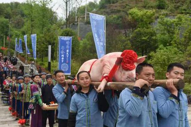 """贵州晴隆""""网举节""""庆祝三月三"""