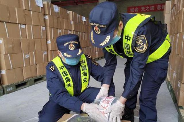 贵州一季度对RCEP成员国进出口贸易37.8亿元