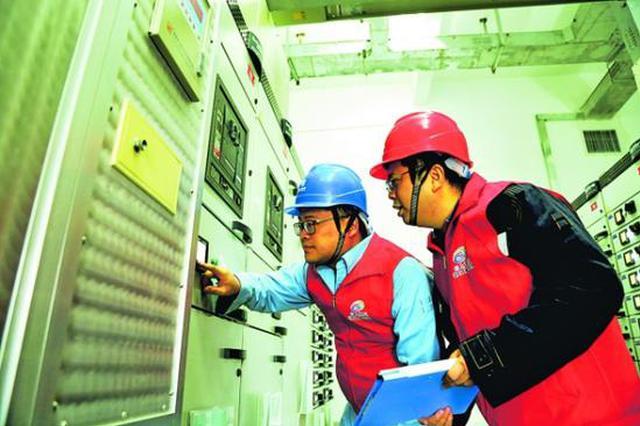 """""""云上贵安""""电力服务队 护航大数据企业发展"""