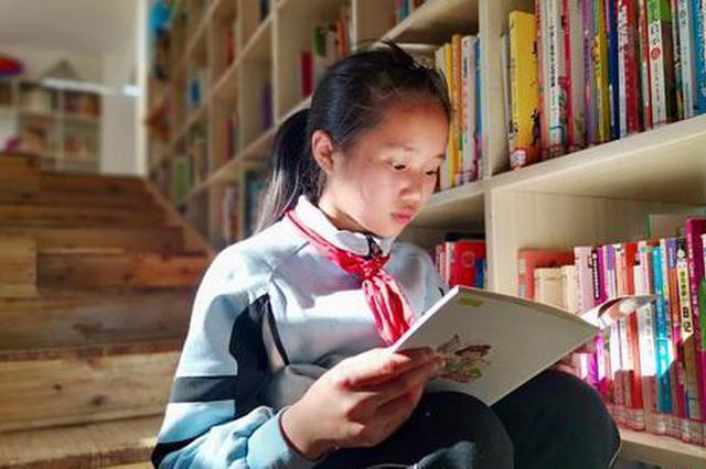 世界读书日:贵州易地扶贫搬迁安置点首个儿童图书馆开馆