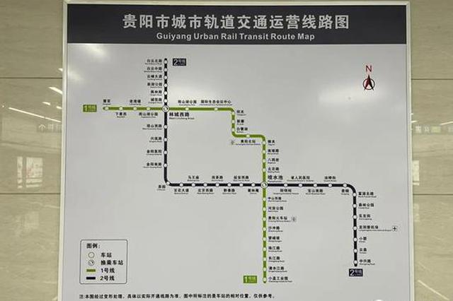 贵阳市轨道交通2号线票价怎么样?起步价2元