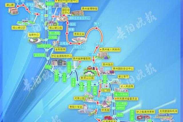贵阳轨道交通2号线今日15:00开通,首末班车发车时间公布