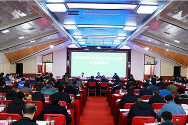 贵州:加快推动全国体育旅游示范区建设