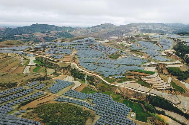 """贵州能源绿色化为实现""""双碳""""目标贡献力量"""