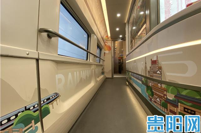 """""""五一""""假期,贵阳客运段邀您打卡贵州""""多彩环线""""动车"""
