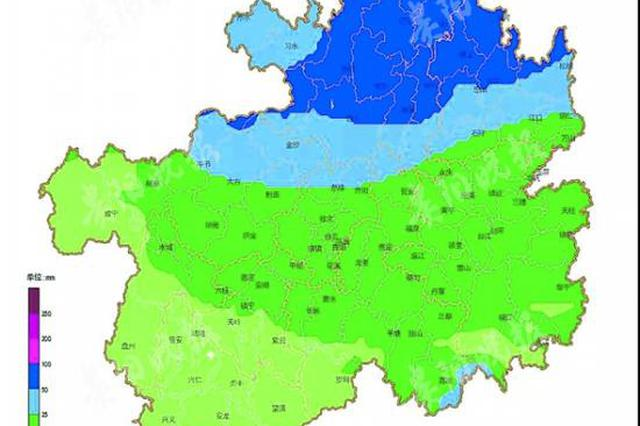 冰雹、大风、雷雨!贵州多地将迎来强对流天气