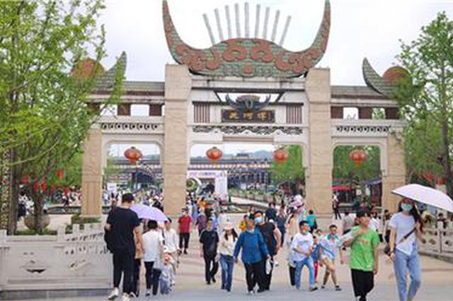 """""""五一""""假期第二天:省外游客陆续抵黔,游客出游热情高涨"""
