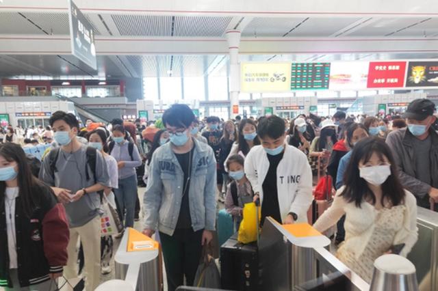 """超百万人次!""""五一""""假期贵阳三大火车站客发总量创造新纪录"""