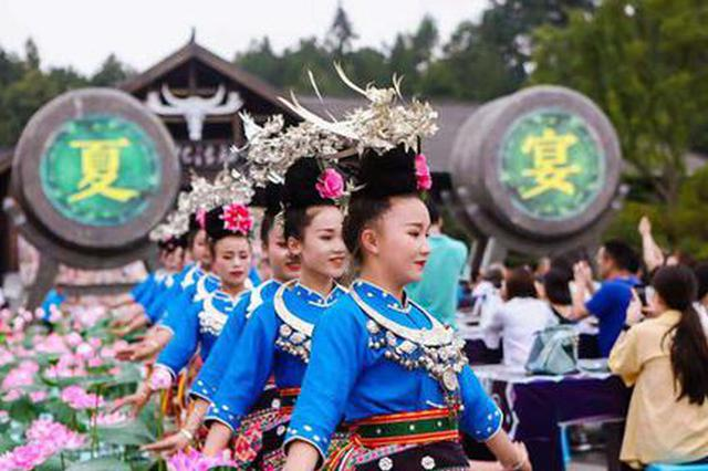 中国丹寨非遗周将于5月15日启幕