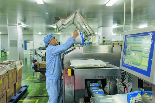 """实现""""开门红""""!贵阳乌当区今年一季度GDP同比增长16.2%"""