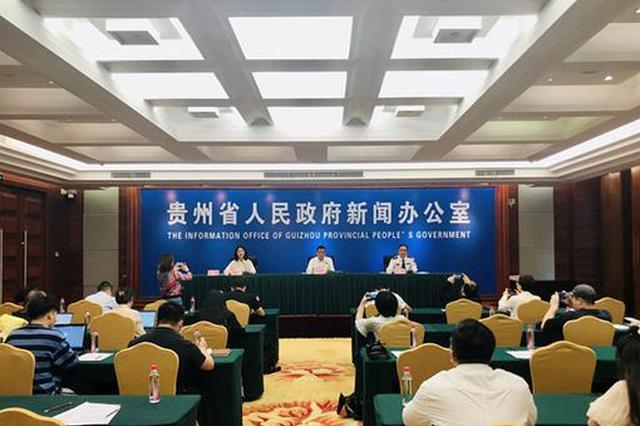 2020年贵州非法集资新发案件数下降 存量案件结案率达71%