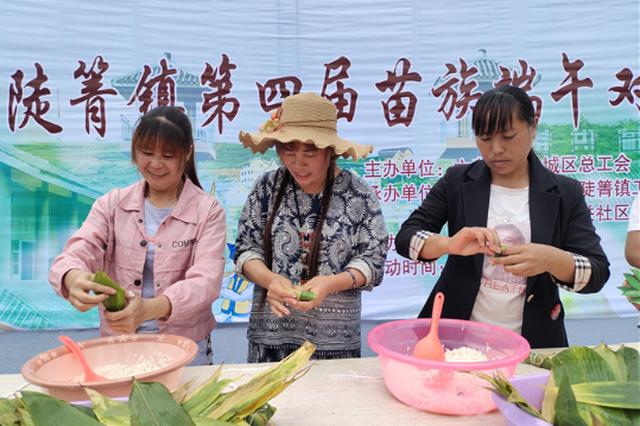 """""""粽""""情欢歌!水城区这里的端午节,不只有粽子,还有……"""
