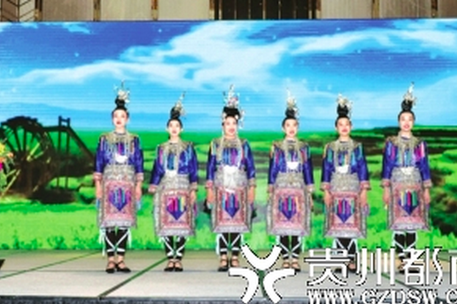 贵州歌舞亮相澳门 推介多彩贵州多彩的美