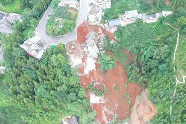贵州六盘水成功避让两起地质灾害 提前撤离301人