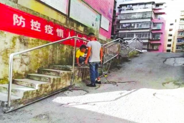 坡斜路滑居民出行不便 南垭社区:我们来修扶手