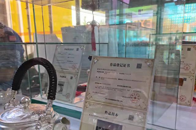 助力信息产业有序发展 | 贵州省加强版权保护促进文化发展成果