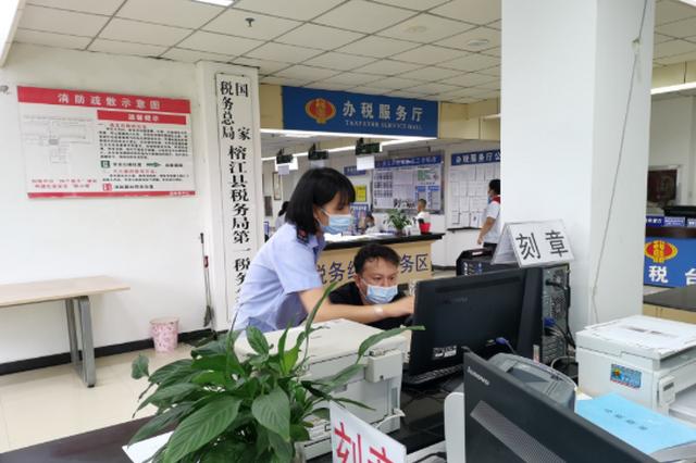 """深化""""放管服""""改革,打造政务服务品牌——榕江:""""榕易办"""""""