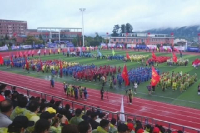 黔东南州十运会在黎平开幕