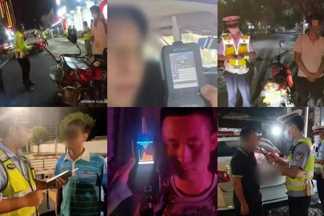 """2021年贵州省第五批""""零酒驾""""创建 单位、社区、街道名单公布"""