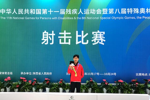 贵州首金!马驰原摘得全国第十一届残运会射击项目金牌