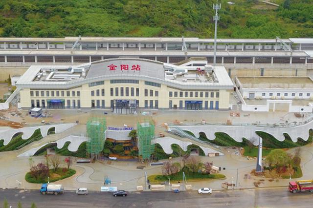 贵阳环线铁路预计年底开通运营
