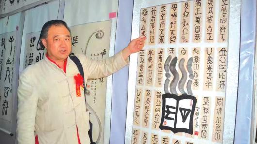 黔南州水书将申报世界记忆遗产名录