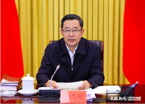 孙志刚在第四季度省委中心组学习研讨会上强调