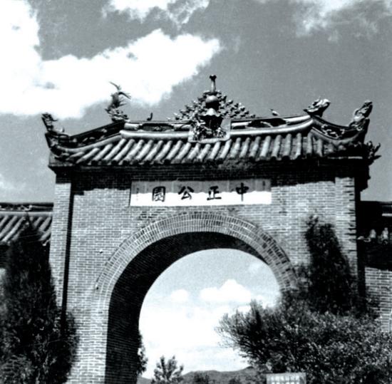 彭匡父亲彭晓波于80年前拍摄的花溪公园大门。