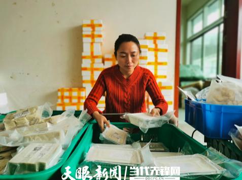 """息烽县立碑村村民线上售山货 卖出贵州首个""""淘宝村"""""""