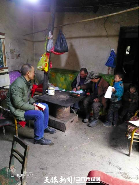 七年三个村居 我扶贫的那些年 | 六盘水市红十字会驻村干部杨勇