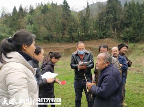 大方县对江镇龙场村驻村第一书记章娜