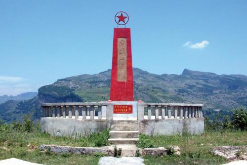 """萧克将军题写的""""鸡鸣三省""""纪念碑"""