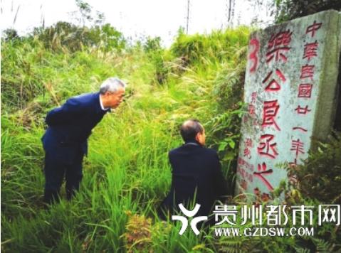 省文史馆副馆长杨玉和与王尧礼查看乐嘉荃墓。